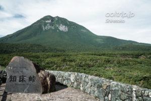 知床峠 Shiretoko Pass