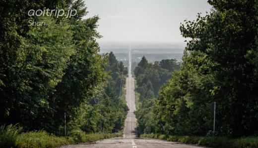 北海道 斜里町 天に続く道|Road to Sky, Shari
