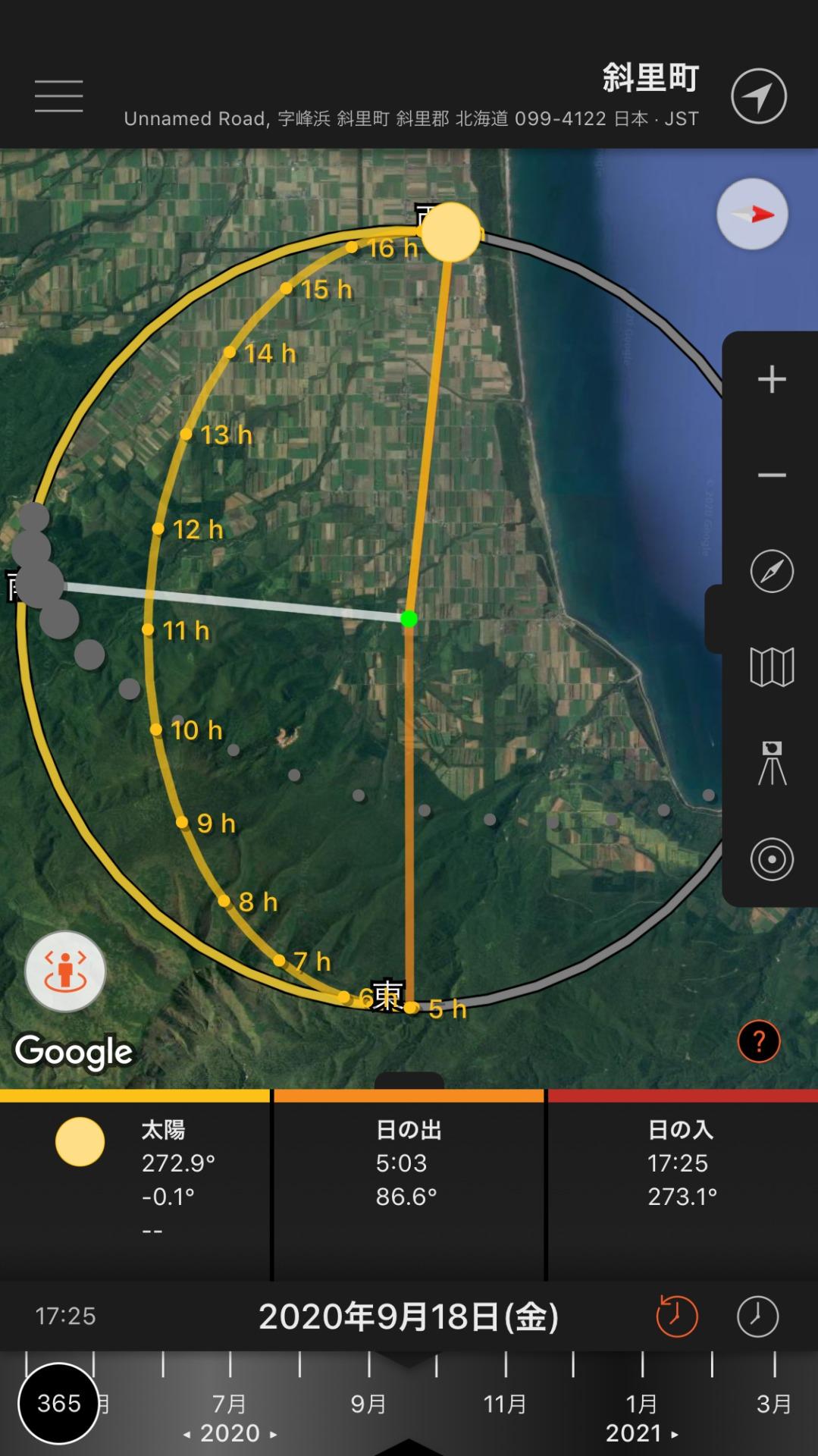 北海道 斜里町 天へ続く道の夕日シミュレーション