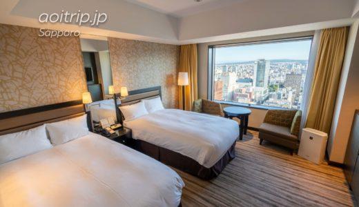 JRタワーホテル日航札幌 宿泊記|JR Tower Hotel Nikko Sapporo
