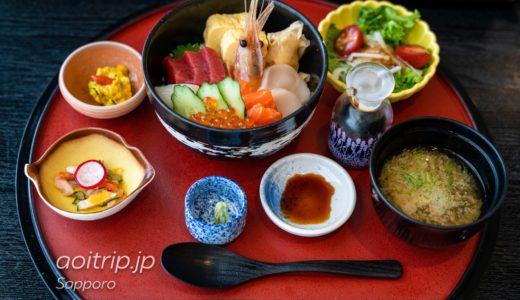 札幌の朝食が美味しいホテル The Best Hotel Breakfasts in Sapporo, Hokkaido