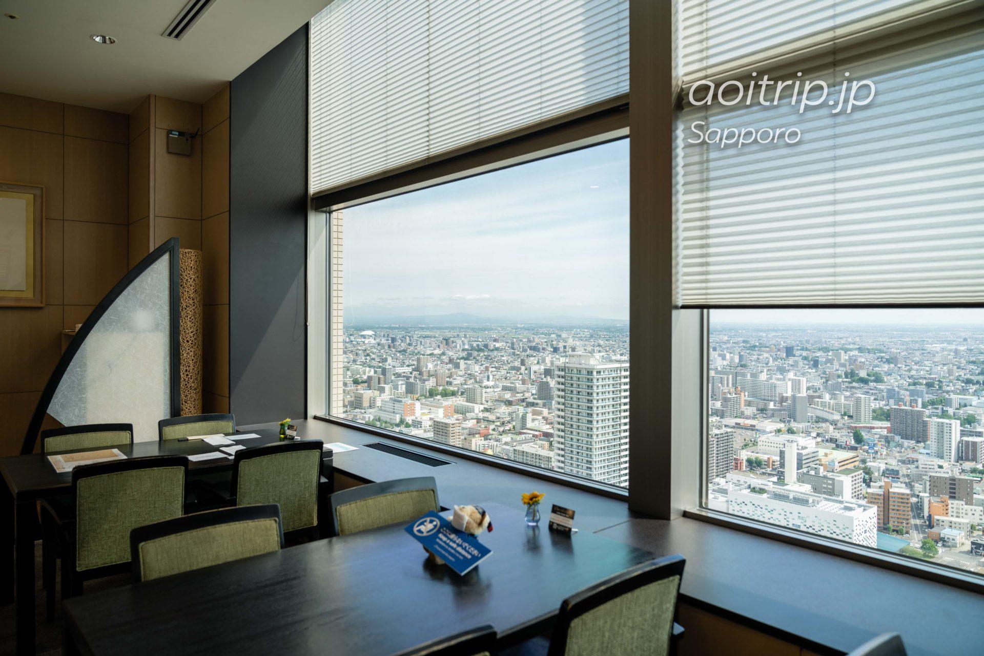 JRタワーホテル日航札幌の35Fレストラン丹頂