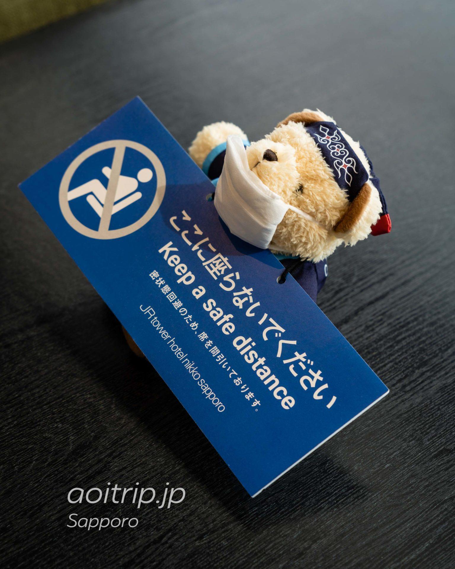 JRタワーホテル日航札幌のマスコット「シエル」