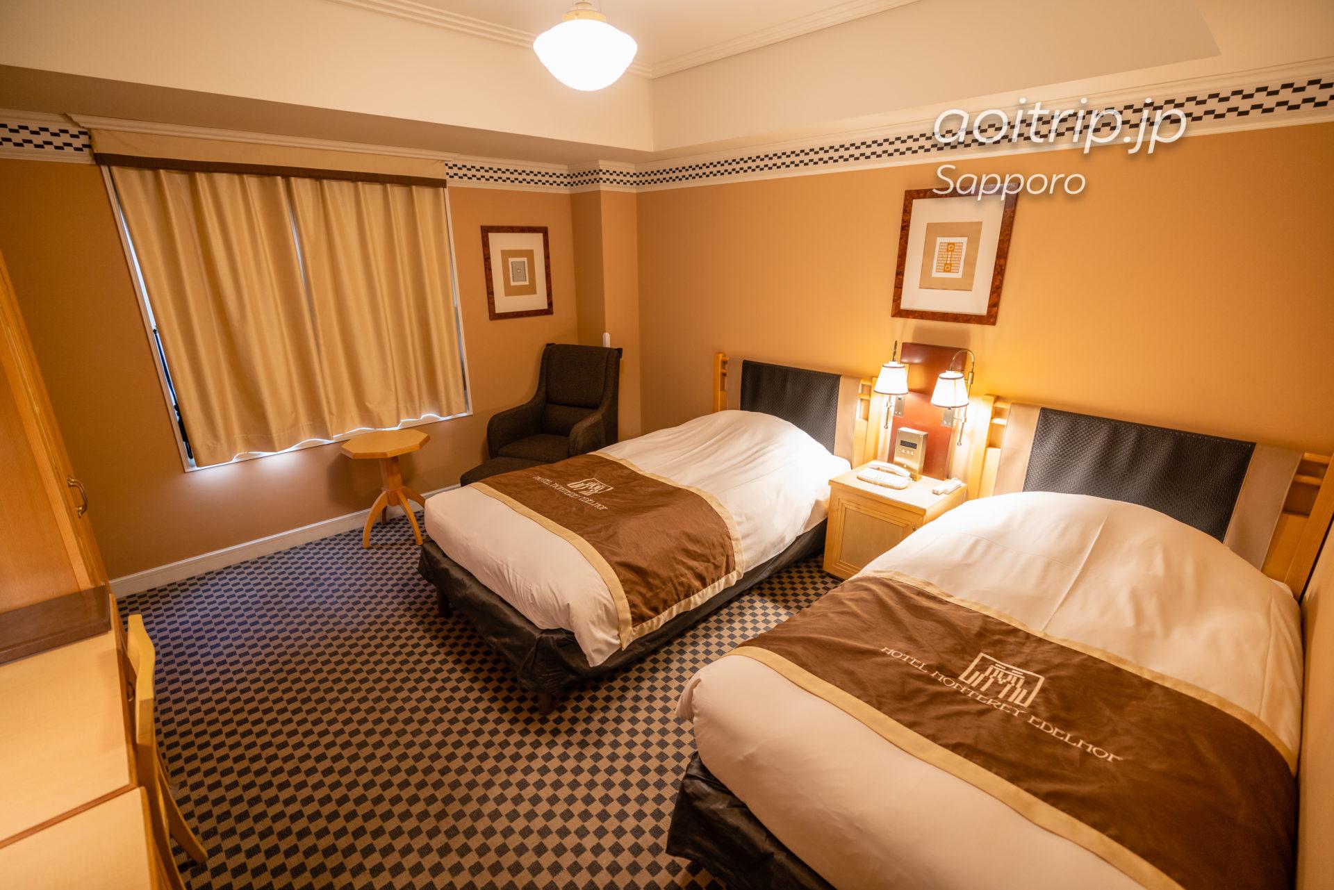 ホテル モントレ エーデルホフ札幌のツインルーム