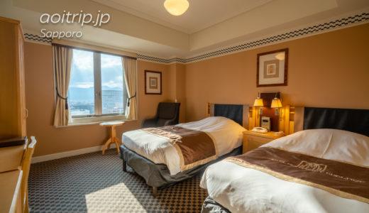 ホテル モントレ エーデルホフ札幌 宿泊記|Hotel Monterey Edelhof Sapporo