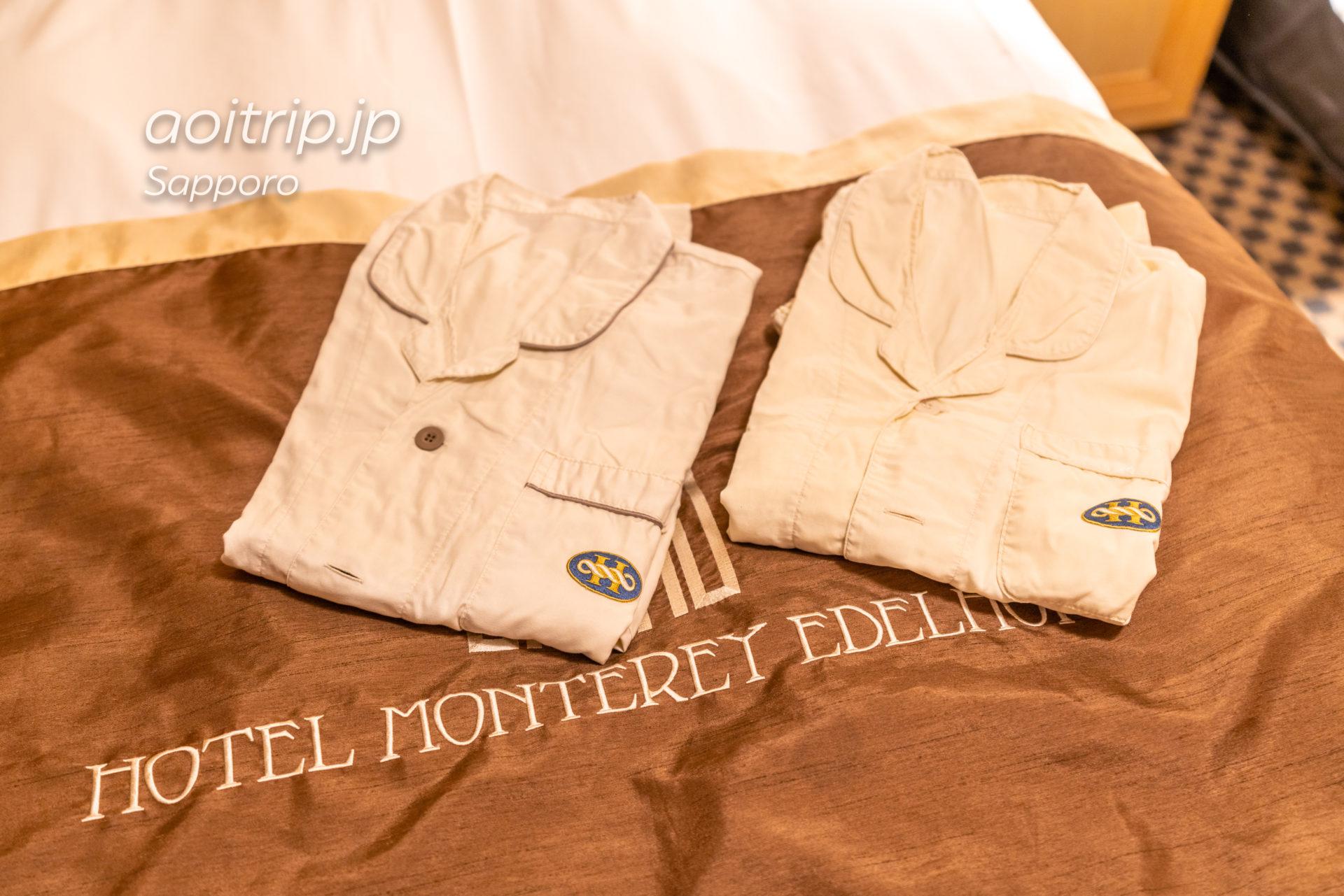 ホテル モントレ エーデルホフ札幌の部屋着(パジャマ)