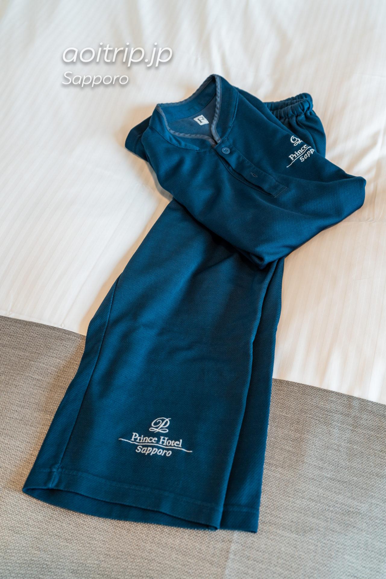 札幌プリンスホテルの部屋着(パジャマ)