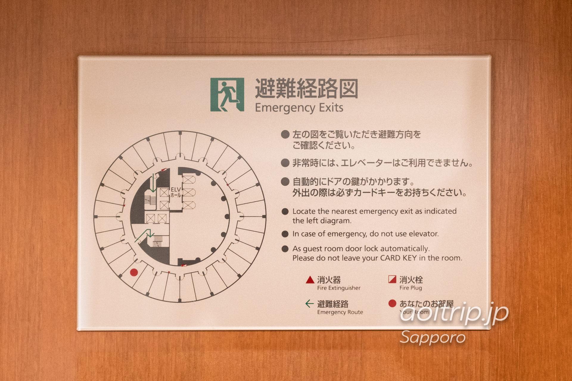 札幌プリンスホテルのフロアマップ