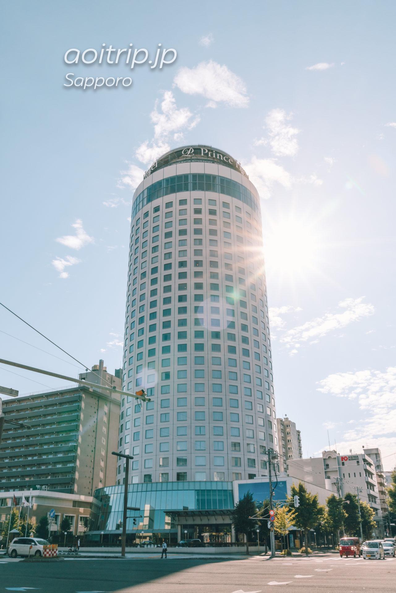 札幌プリンスホテル28F Top of Prince 天空のアフタヌーンティー