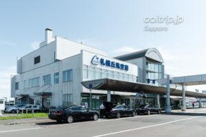札幌丘珠空港 Sapporo Okadama Airport