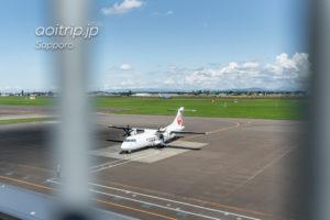 札幌丘珠空港 Okadama Airport