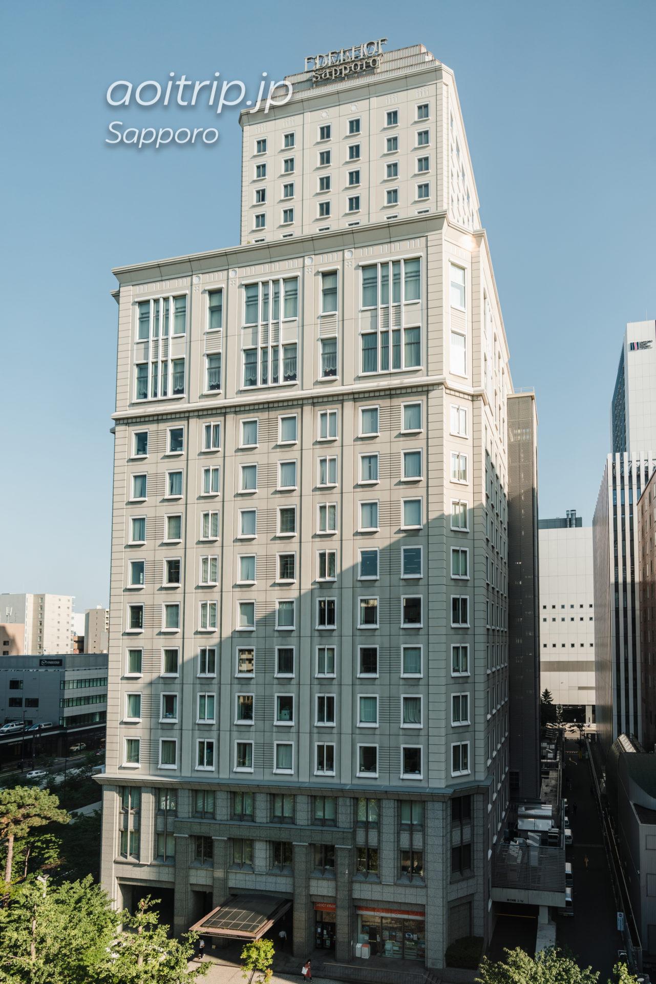 ホテル モントレ エーデルホフ札幌の外観