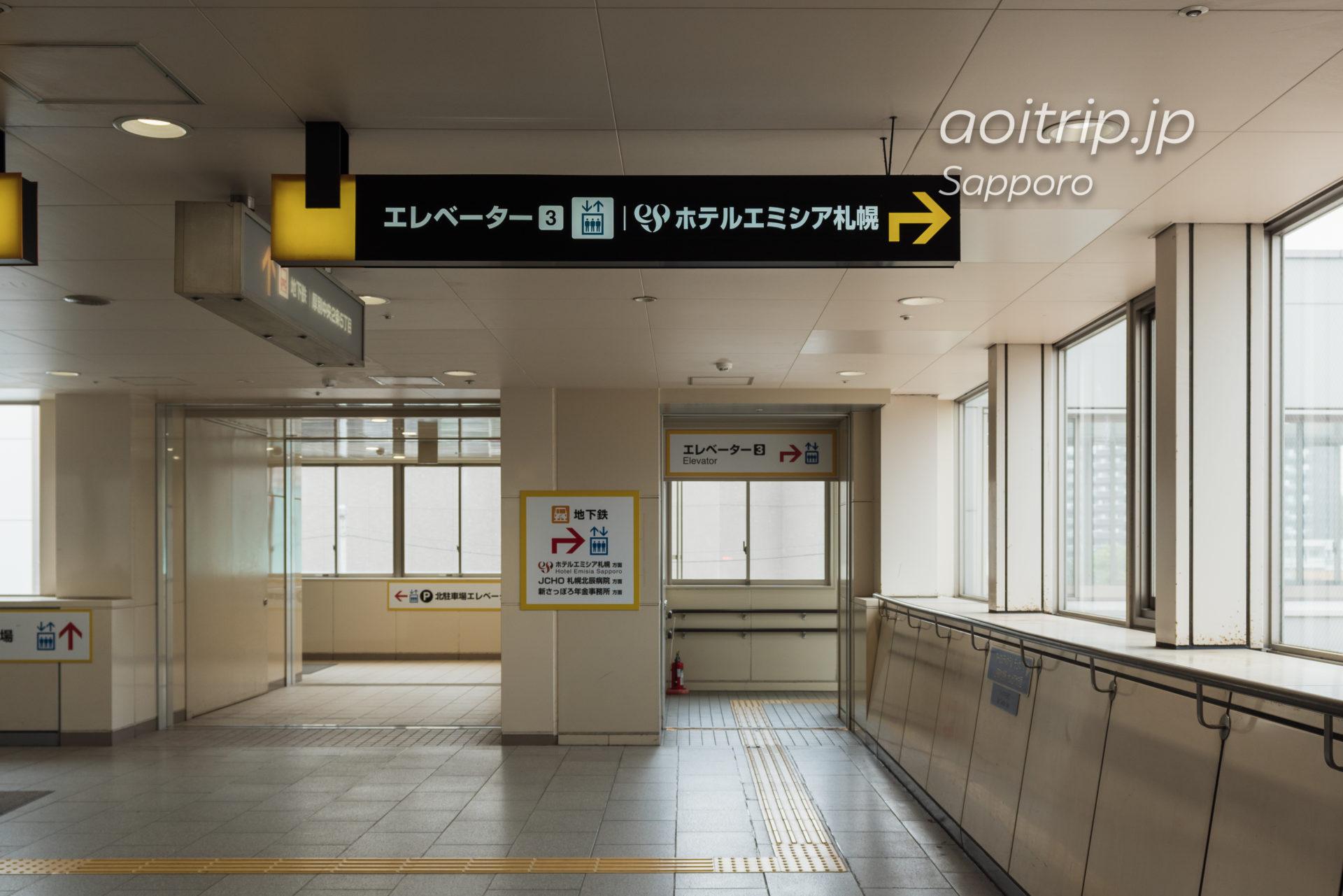 ホテルエミシア札幌のアクセス