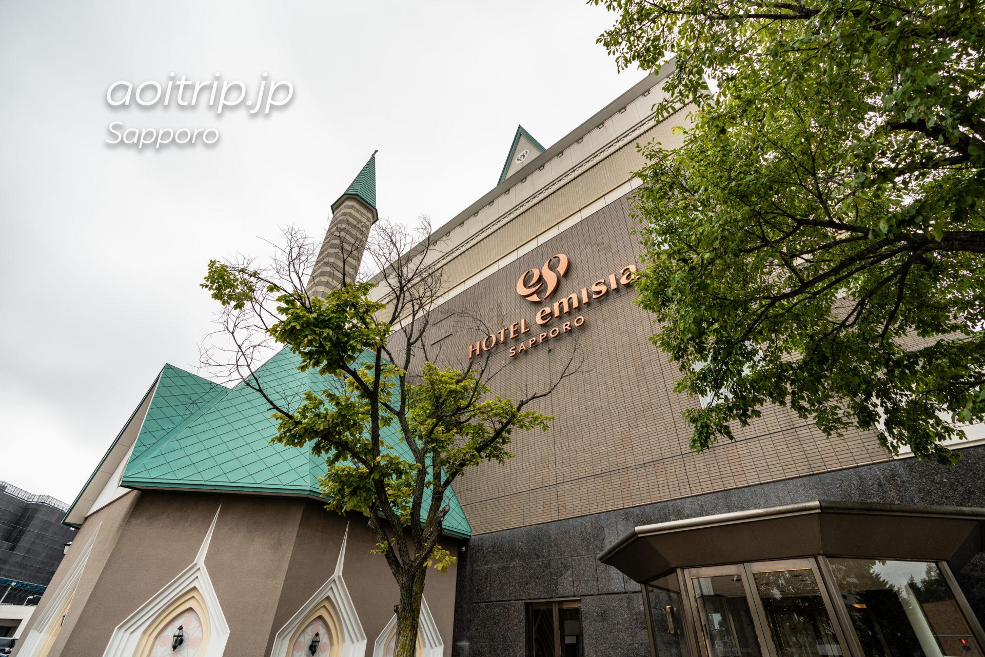 ホテルエミシア札幌の外観