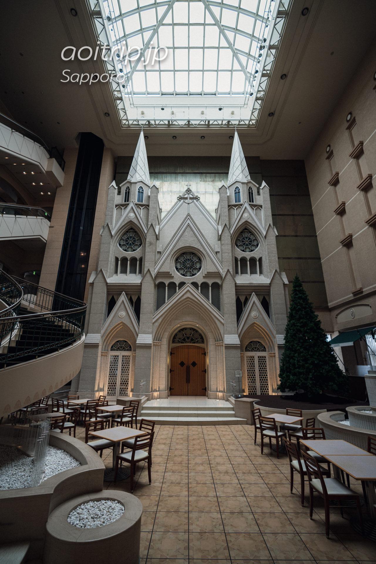 ホテルエミシア札幌のチャペル