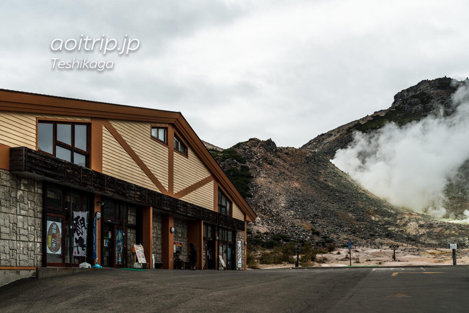 アトサヌプリ(硫黄山)のレストハウス