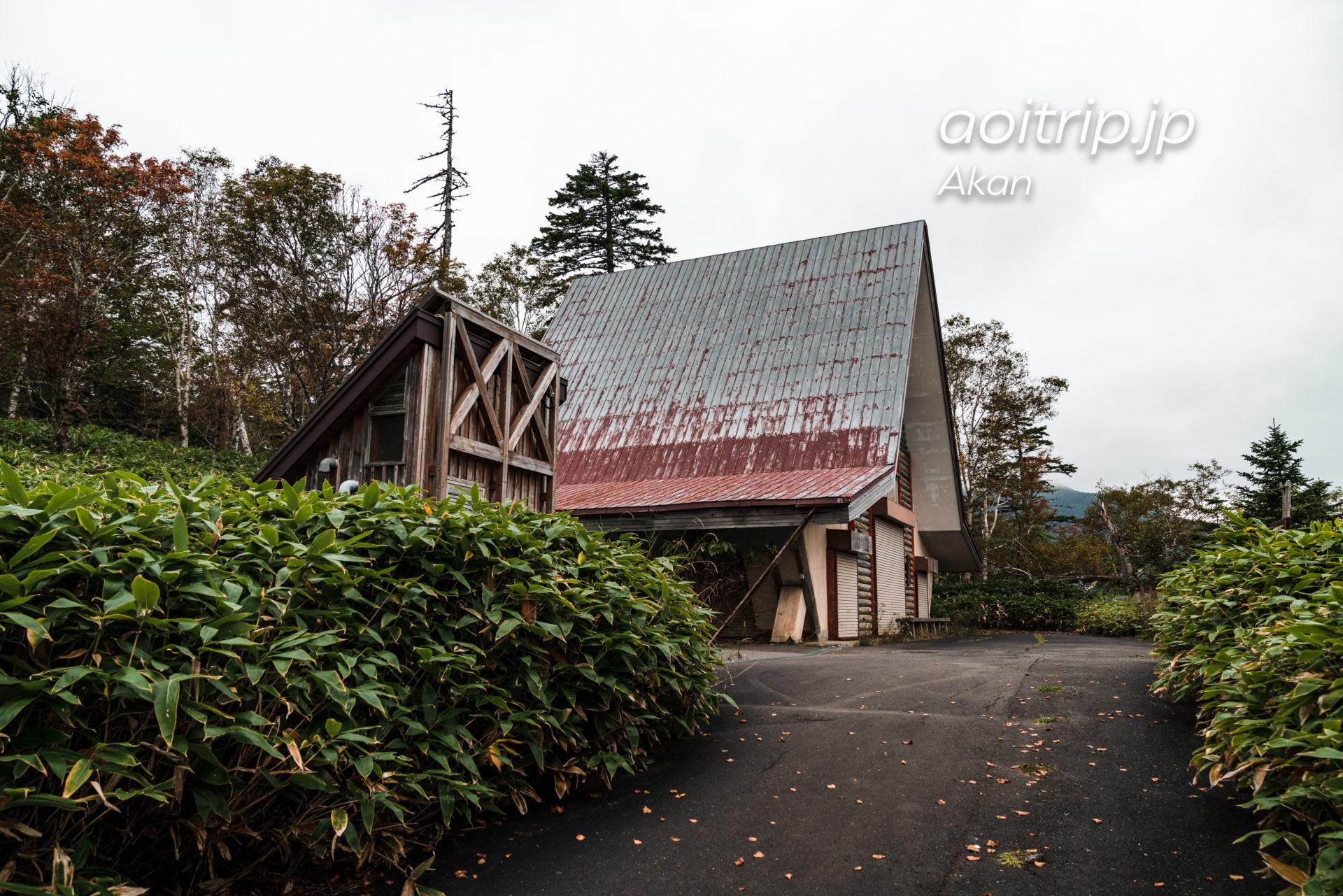 パンケトーとペンケトーを望む双湖台(北海道)