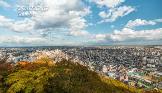 札幌 円山登山|Mt. Maruyama, Sapporo