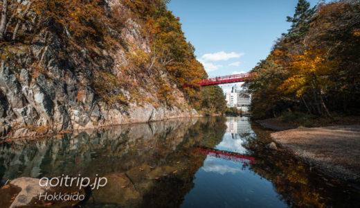 定山渓の二見吊橋 Futami Suspension Bridge