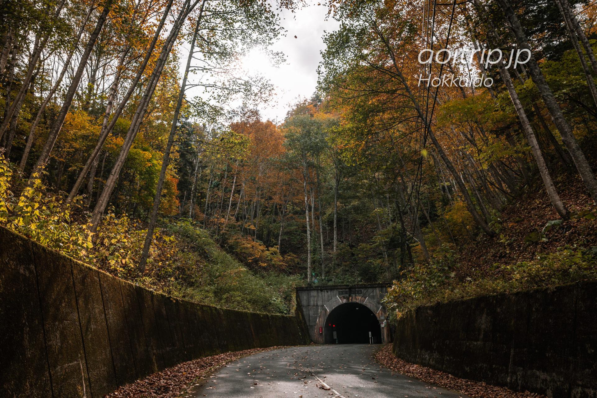豊平峡の冷水トンネル