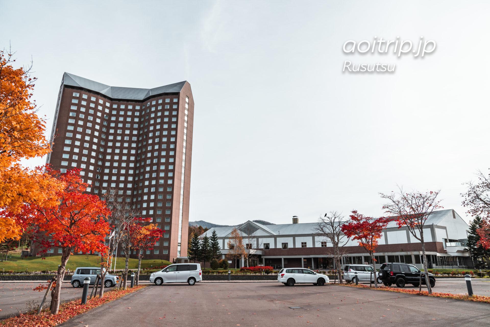 ウェスティン ルスツリゾート The Westin Rusutsu Resort