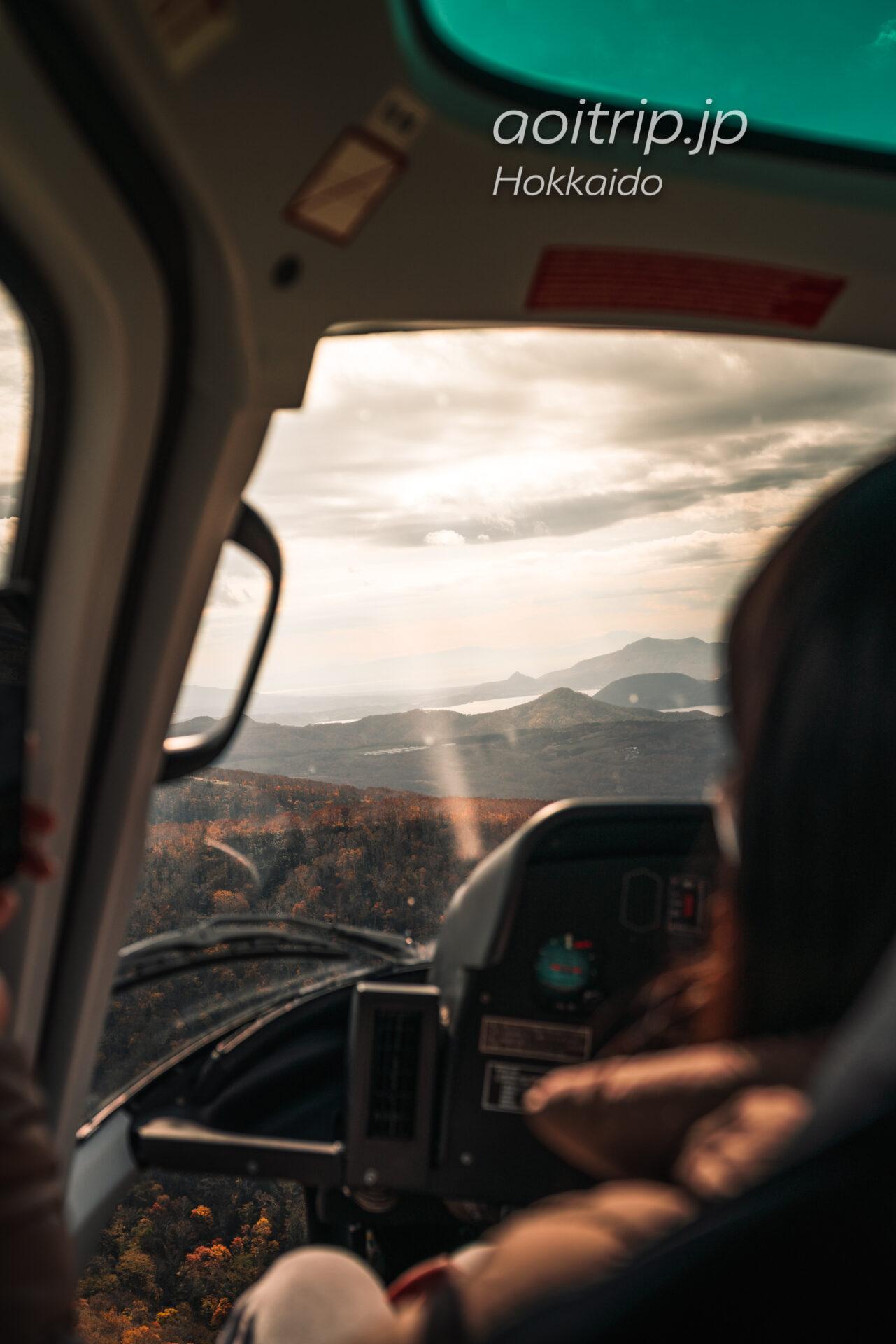 ルスツリゾート ヘリコプター遊覧飛行 洞爺湖