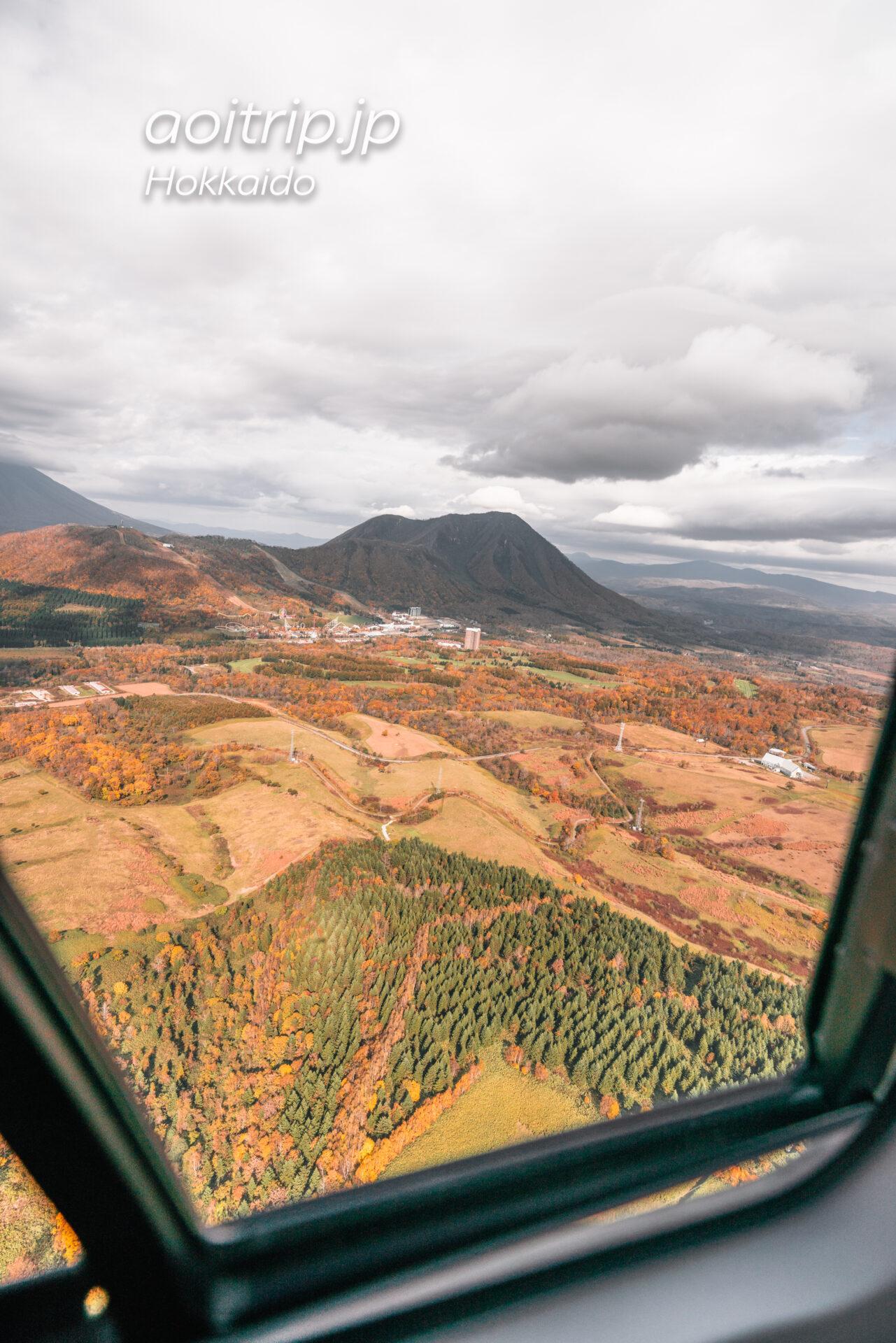 ルスツリゾート ヘリコプター遊覧飛行 尻別岳