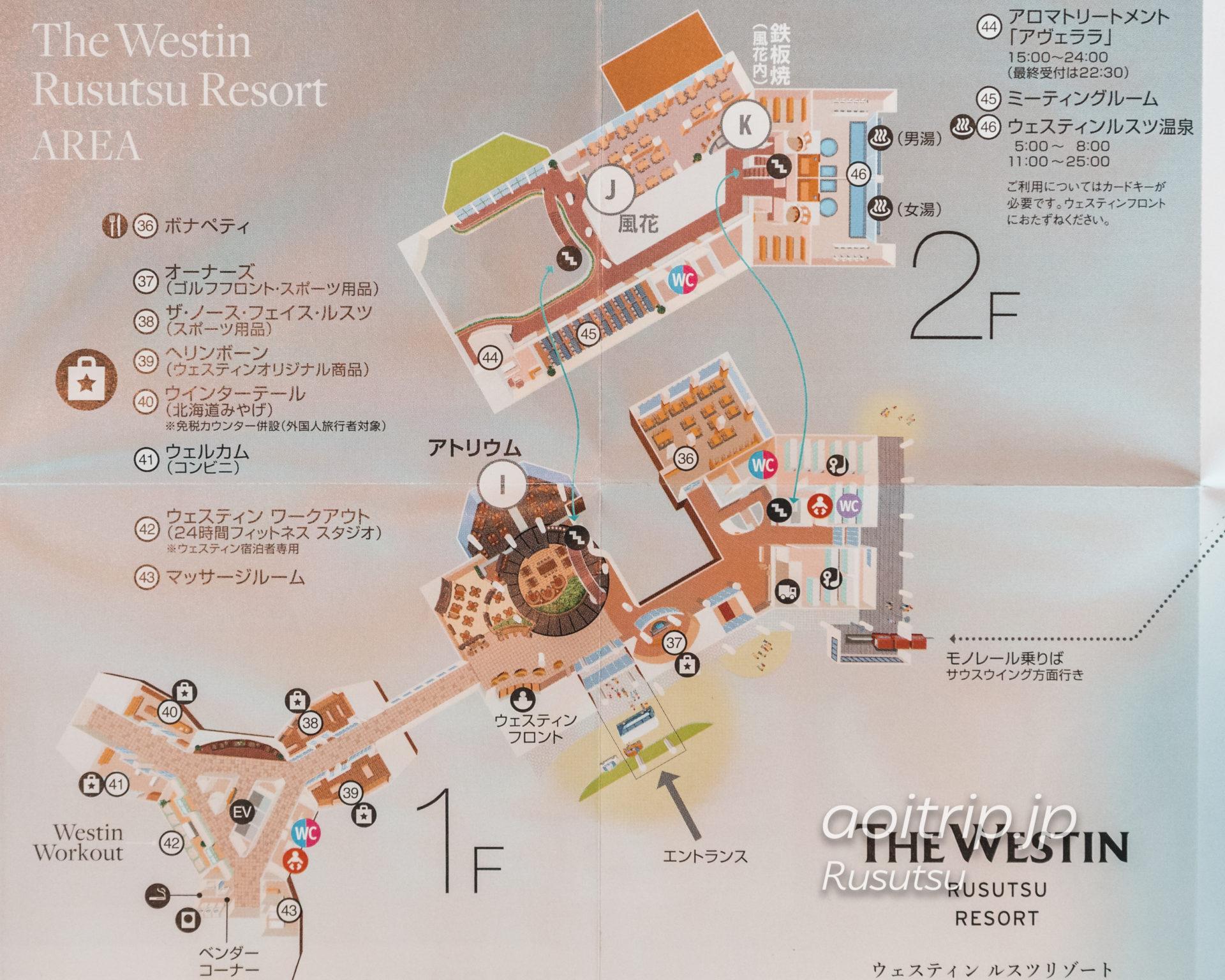 ウェスティン ルスツリゾート The Westin Rusutsu Resort マップ