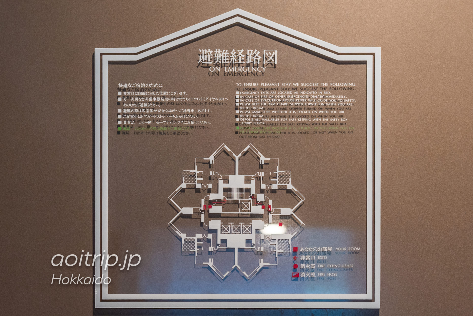 星野リゾート リゾナーレトマム 宿泊記 Hoshino Risonare Tomamuの案内図