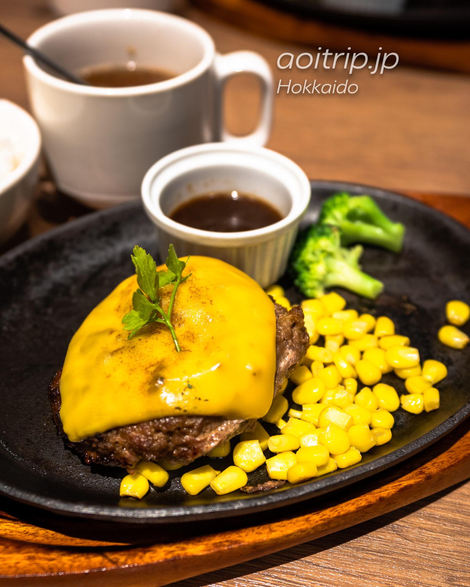 星野リゾートトマム 窯焼きステーキ&鉄板ハンバーグ カマロ ステーキダイナーのハンバーグ