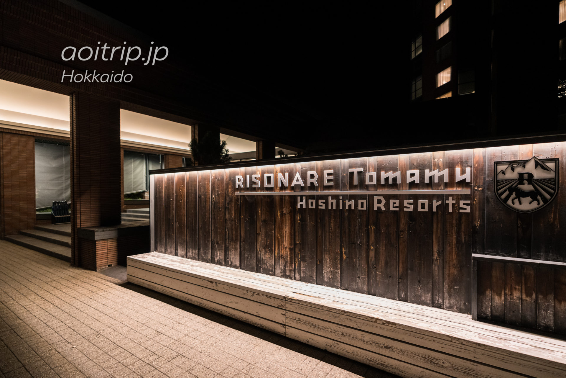 星野リゾート リゾナーレトマム 宿泊記|Hoshino Risonare Tomamu