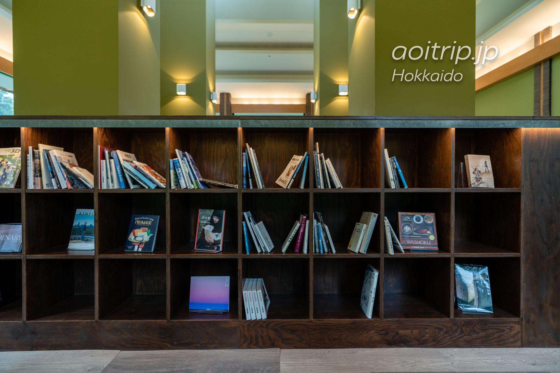 星野リゾート リゾナーレトマム 宿泊記|Hoshino Risonare Tomamu|Books & Cafe