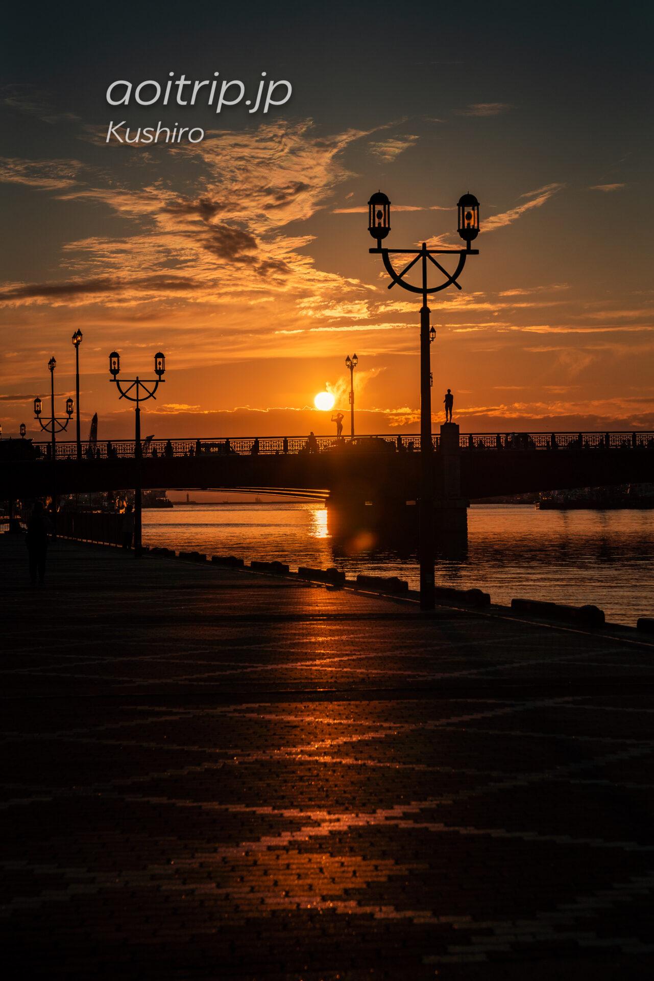 釧路港 幣舞橋の夕日|Nusamai Bridge