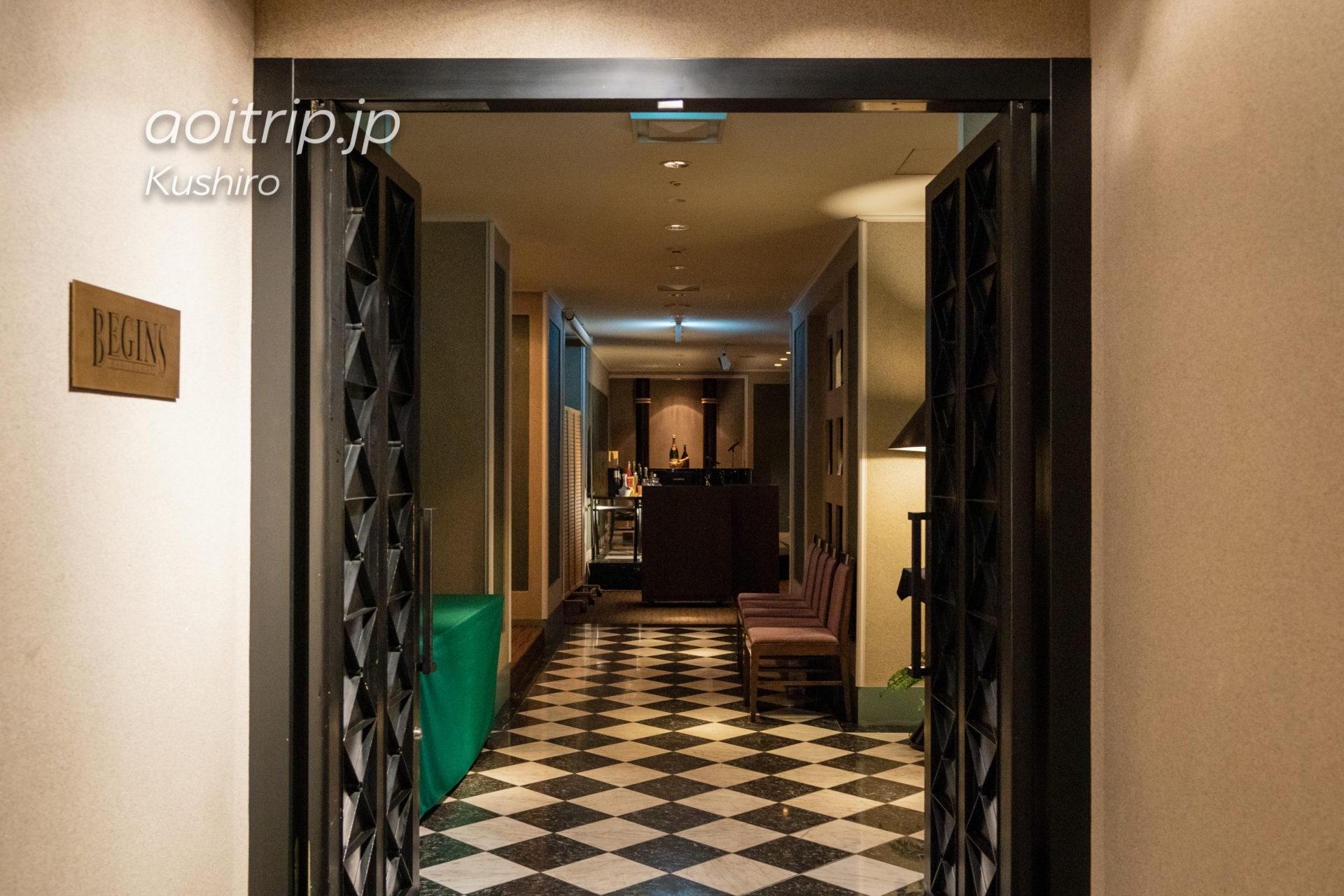 ANAクラウンプラザホテル釧路 ANA Crowne Plaza Hotel Kushiro バーラウンジBegins