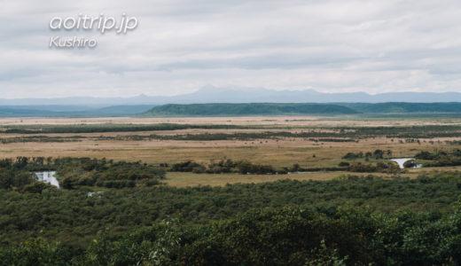 釧路湿原を一望する細岡展望台|Hosooka Observatory, Kushiro