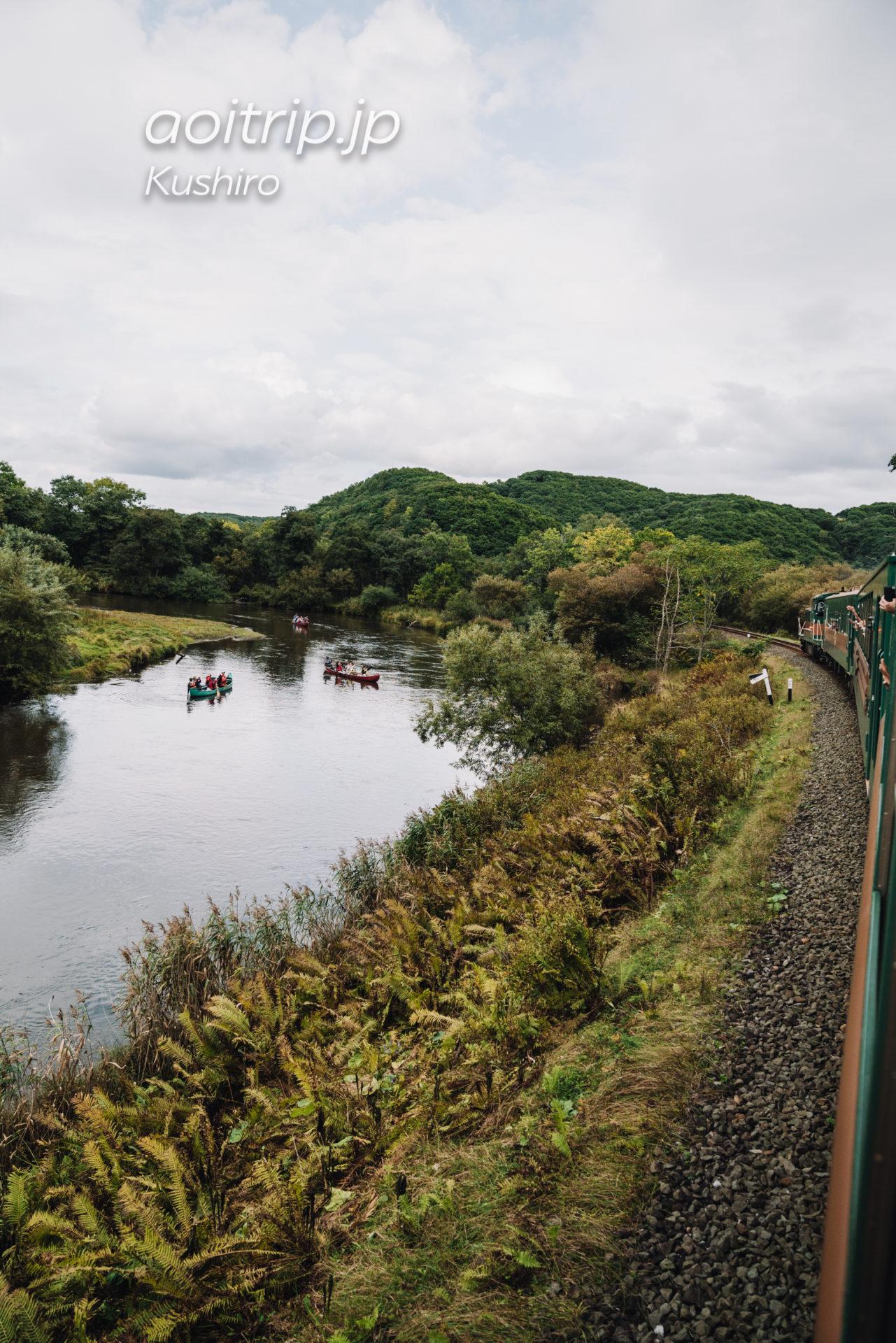 くしろ湿原ノロッコ号と釧路川のカヌー