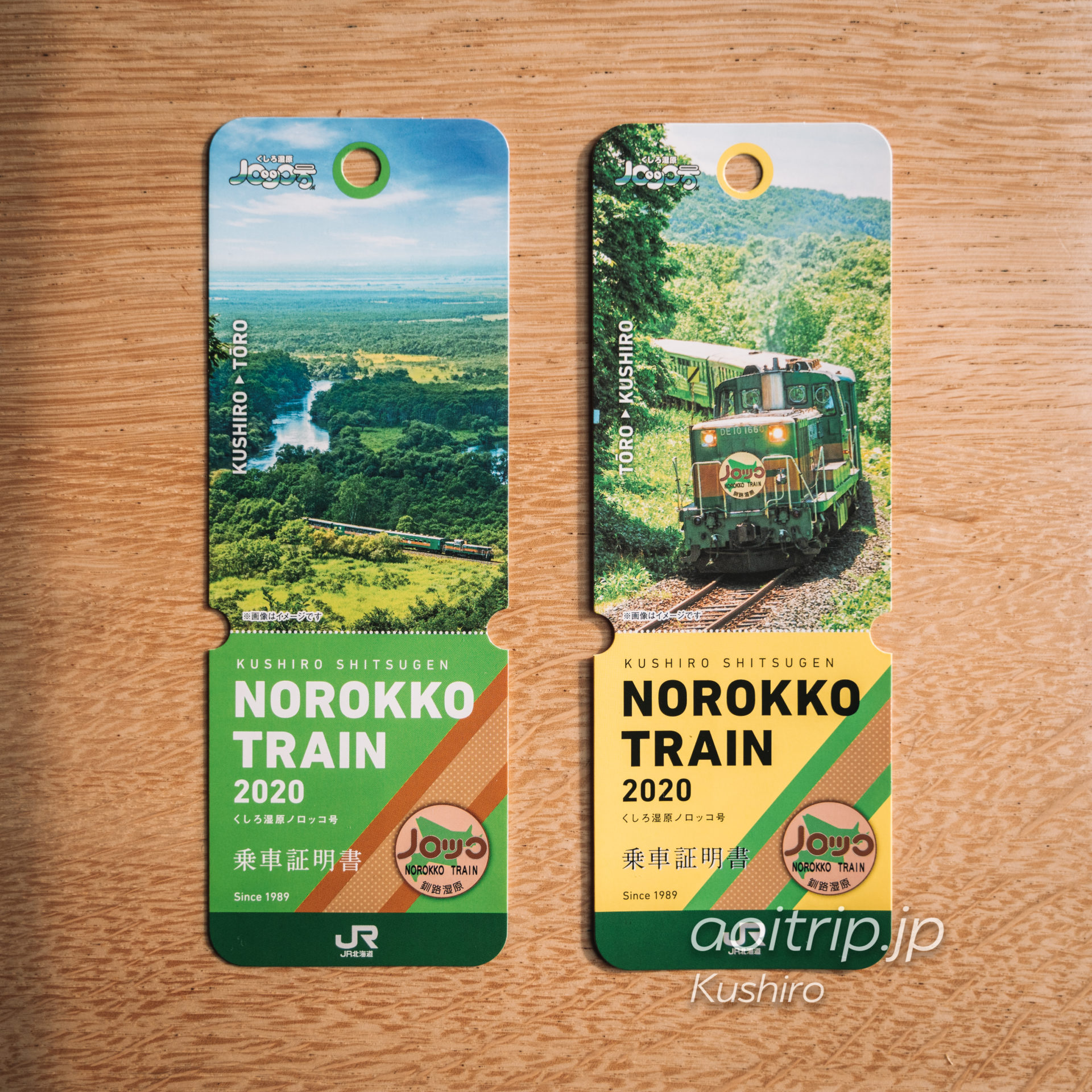 くしろ湿原ノロッコ号|Kushiro Shitsugen Norokko Train
