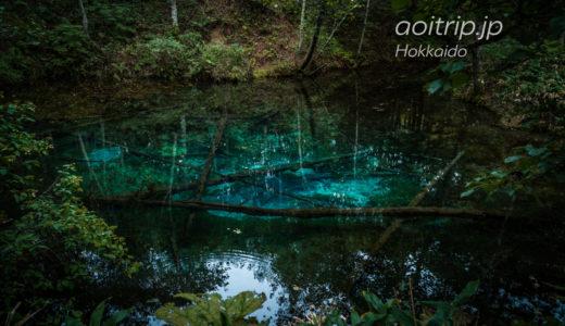 神の子池 青い色は神様からのおくりもの|Kaminoko-ike Pond