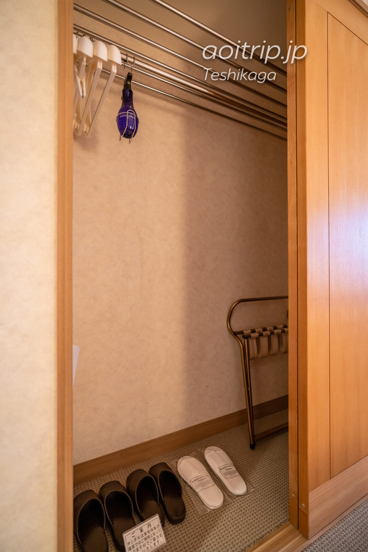 屈斜路プリンスホテル(Kussharo Prince Hotel)の客室 ツインルームB