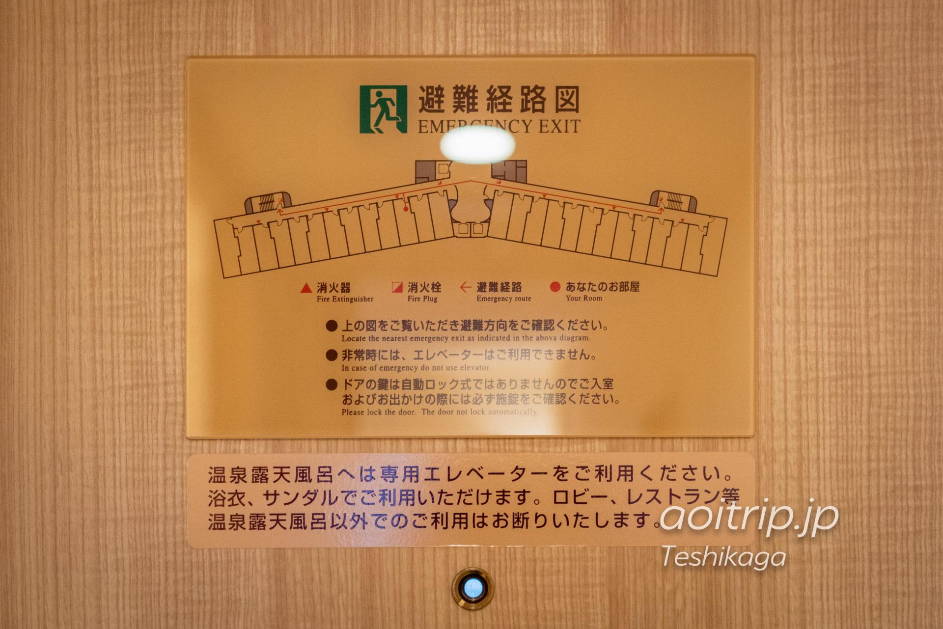屈斜路プリンスホテル(Kussharo Prince Hotel)の案内図