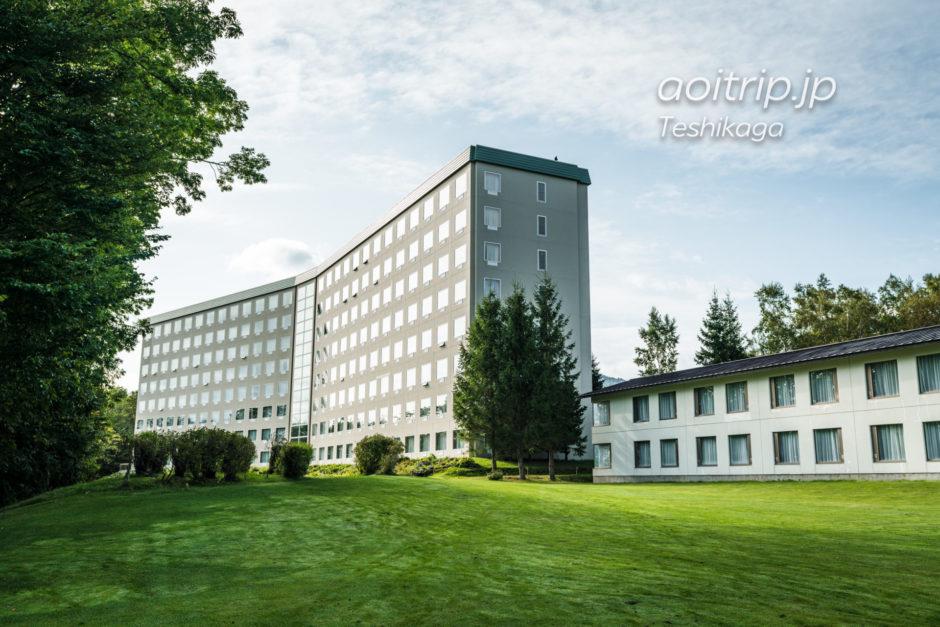 屈斜路プリンスホテル Kussharo Prince Hotel