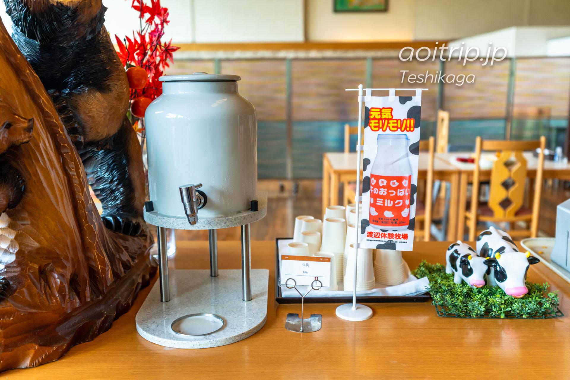 屈斜路プリンスホテル(Kussharo Prince Hotel)の朝食ビュッフェ 渡辺体験牧場の牛のおっぱい牛乳