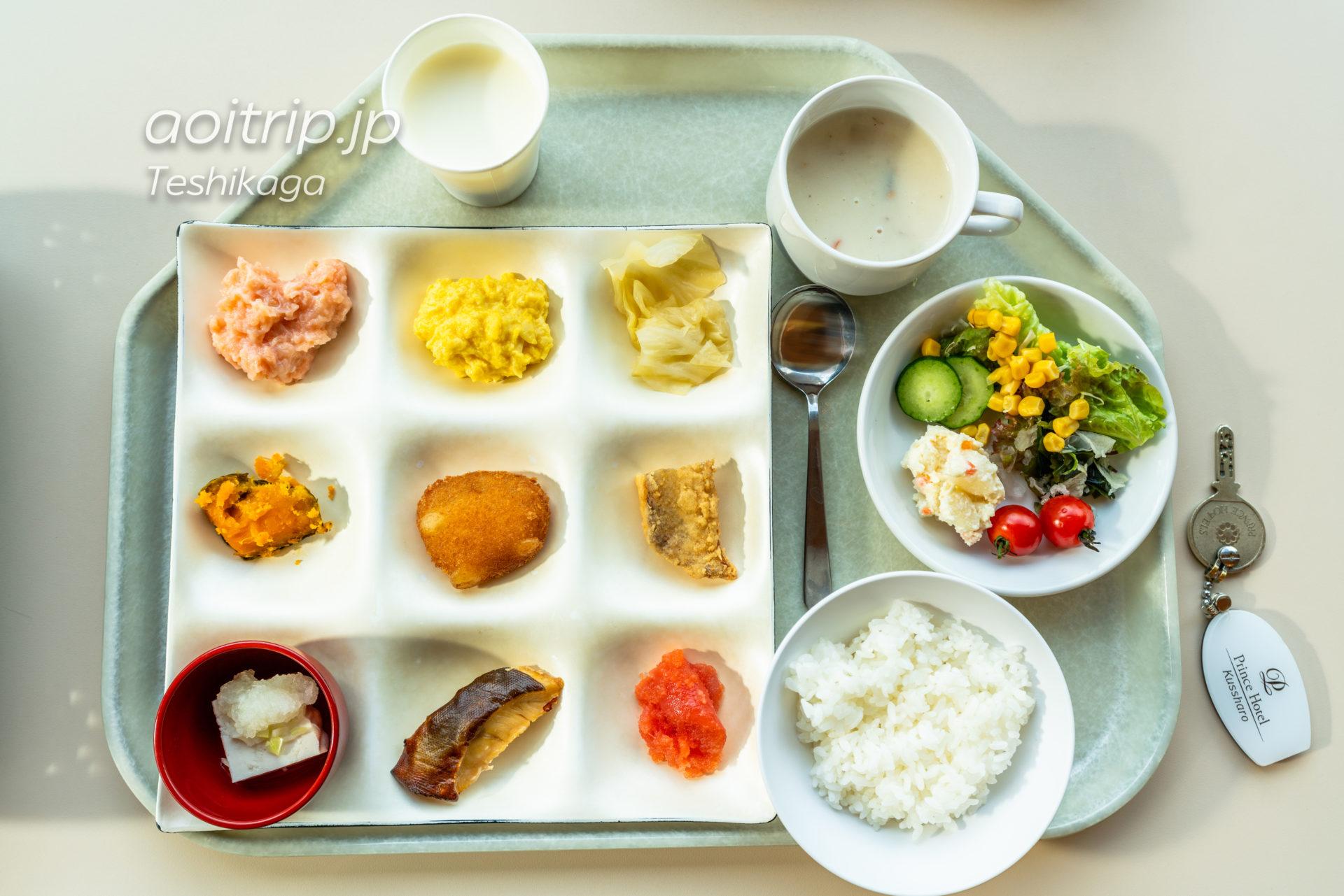 屈斜路プリンスホテル(Kussharo Prince Hotel)の朝食ビュッフェ