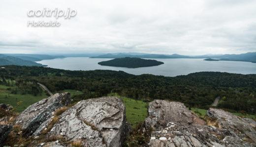 美幌峠 屈斜路湖を一望する展望台|Bihoro Pass