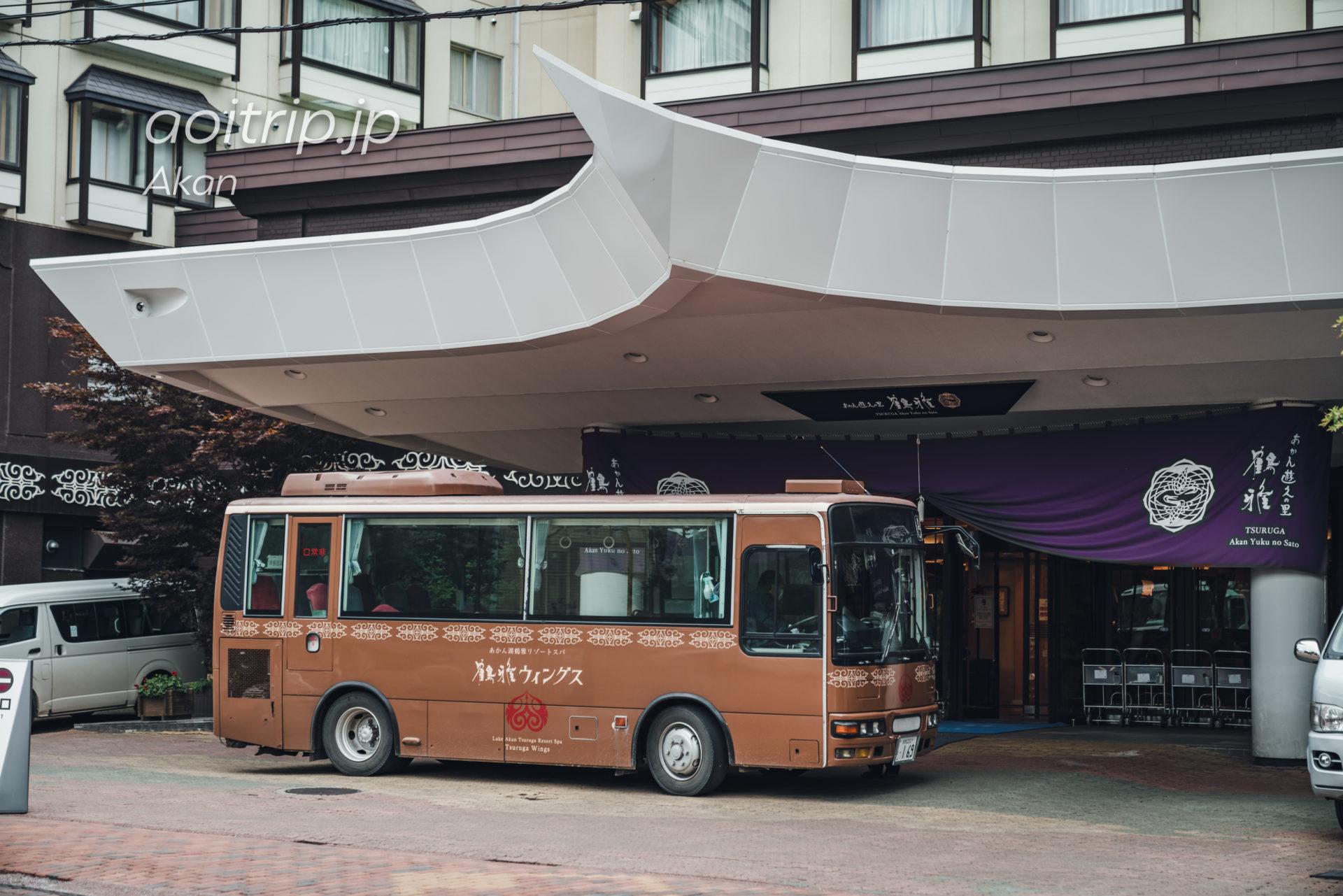 あかん遊久の里 鶴雅のシャトルバス