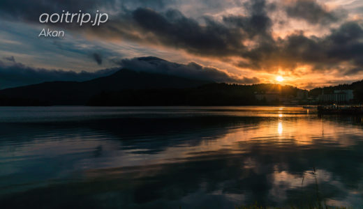 阿寒湖の朝日