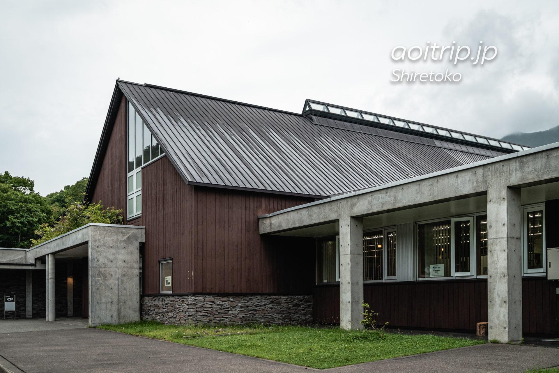羅臼ビジターセンター Rausu Visitor Center