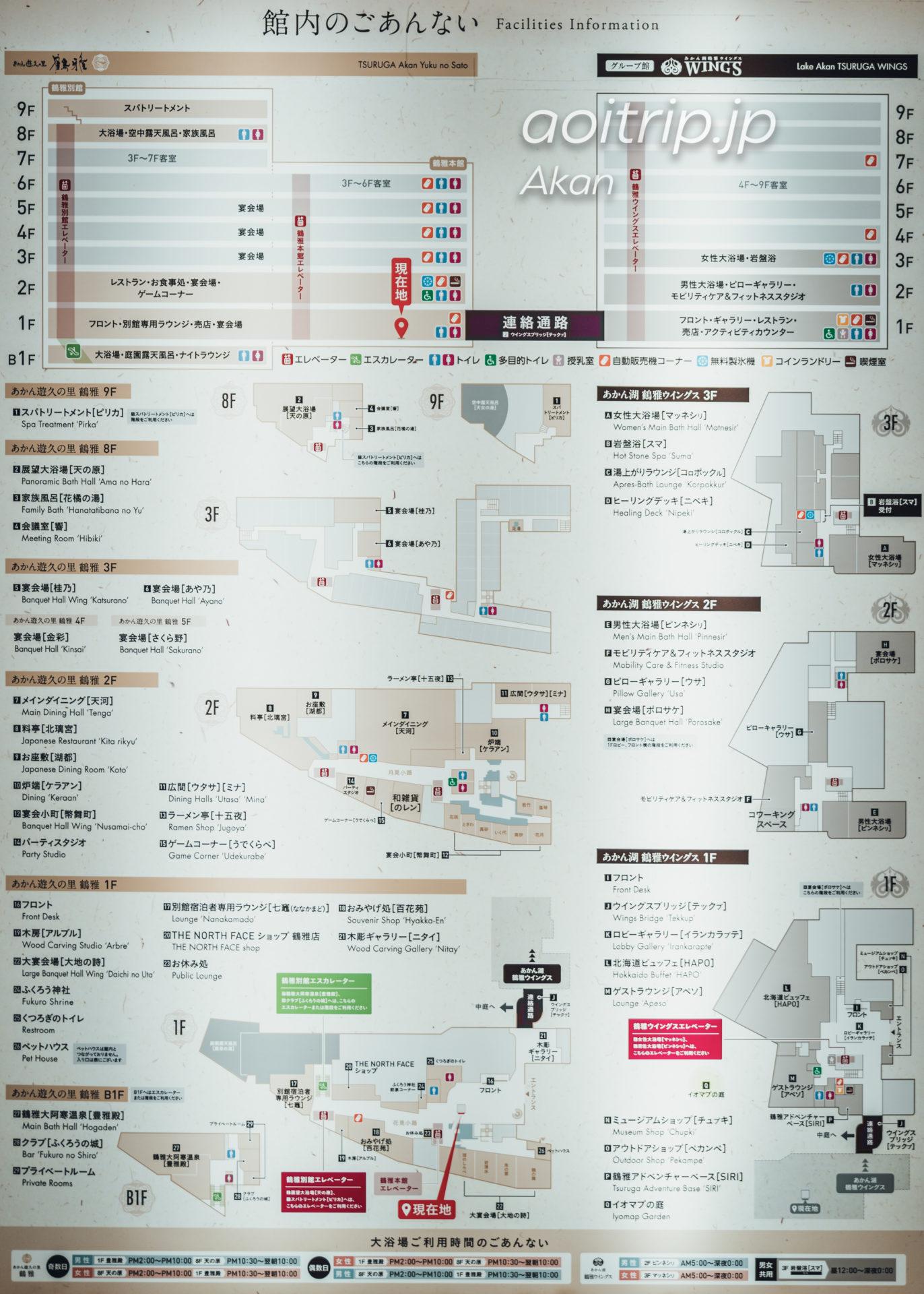 あかん遊久の里 鶴雅の館内マップ