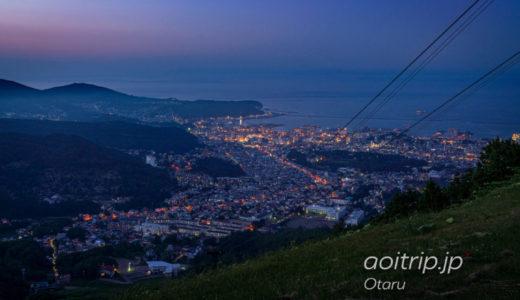 北海道三大夜景 道内で夜景撮影した場所のインデックス|Best Scenic Night Views in Hokkaido