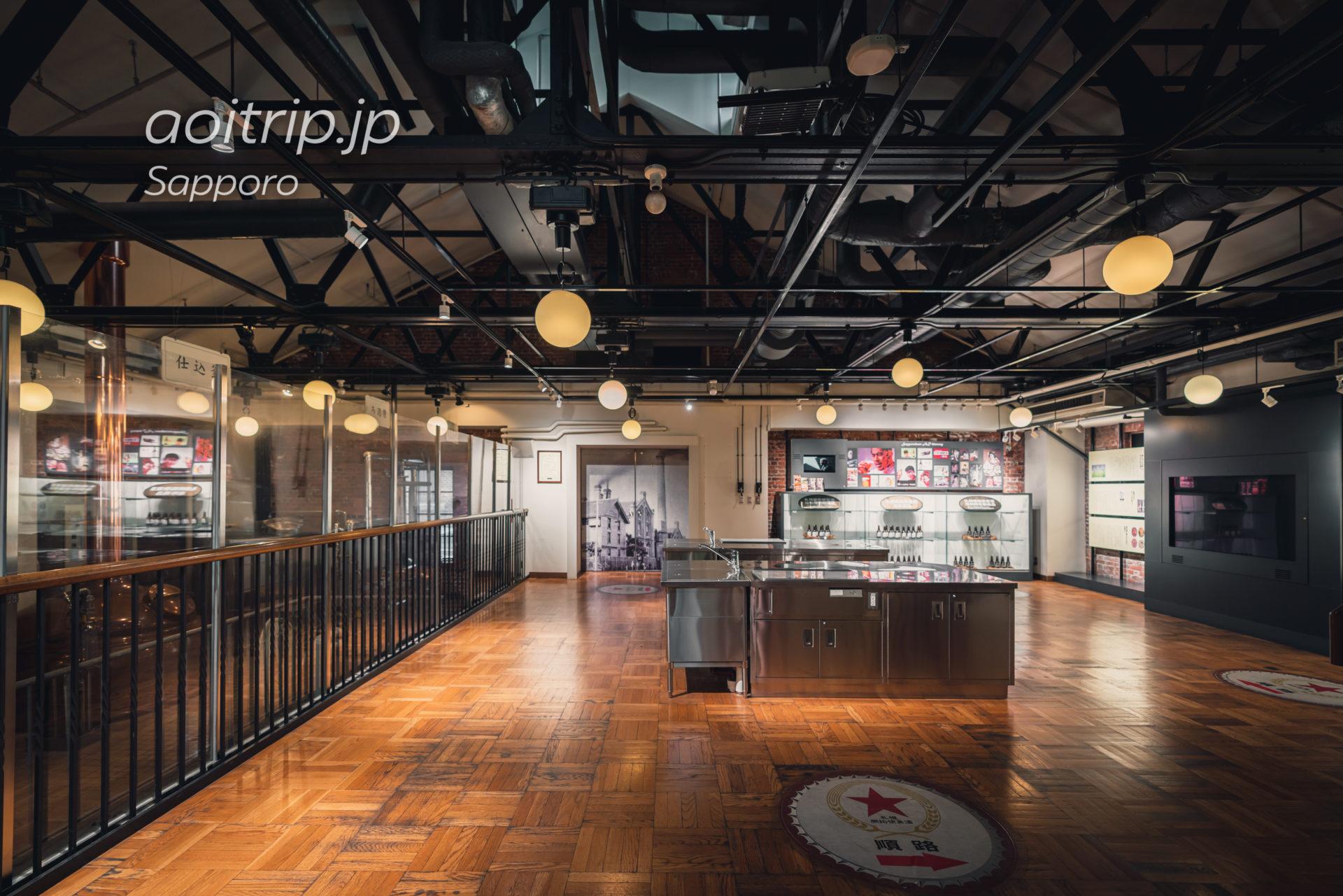 札幌の開拓使麦酒醸造所見学館(ミュージアム)